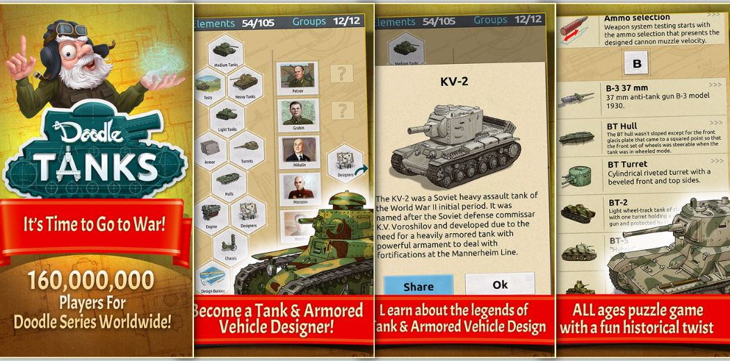 JoyBits' new Doodle puzzle game has you building tanks and armored vehicles (via @appadvice)