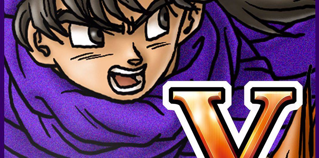 Dragon Quest V Now Available For A Reduced Price On The App Store