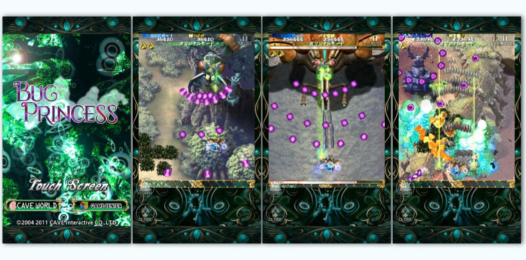 Free Today: Bug Princess - a classic vertical scroller that does it well