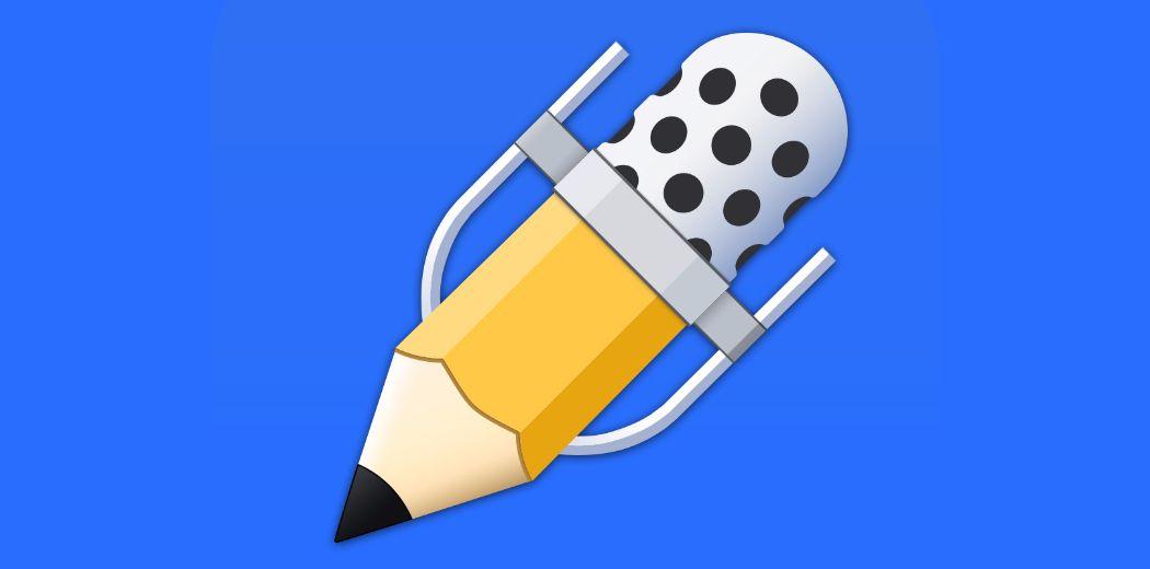 iPad App of the Week: Notability - $0.99 (via @iPadInsightBlog)